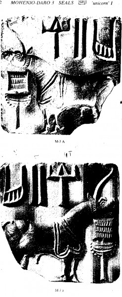 Надпись на отп. М-3а