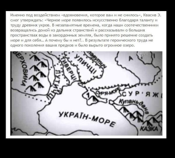 !  !  !   украим море.jpg