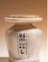 Целиджяваца вапьем кальцит ЛЕйден музей гос древностей