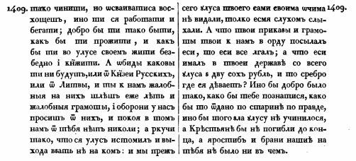 Собр гос гр и дог ч 2  р румян 2 ч 2014-05-02_194746