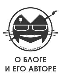 БЛОГ ЖЖ-3 иконка