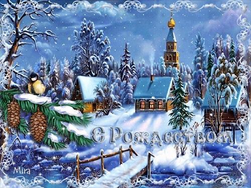 Рождество-.jpg
