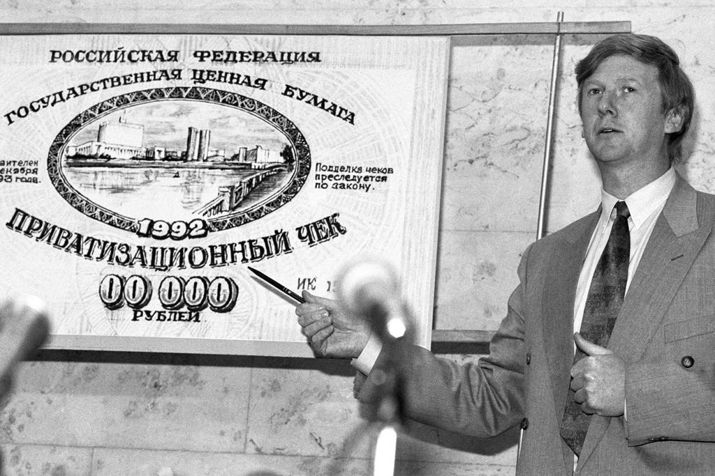 О приватизации Роскосмоса...