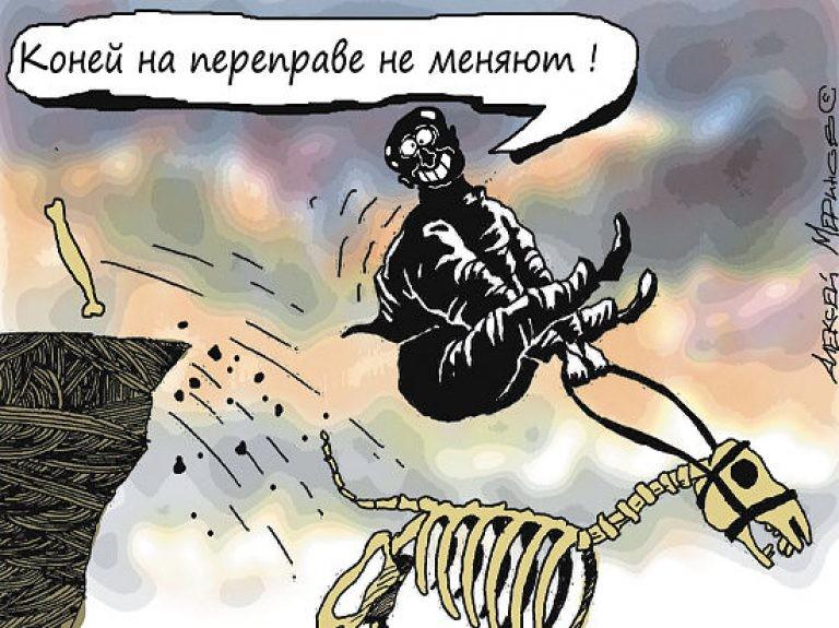 Юрий Пронько: Включаем дурку 08.11.2018