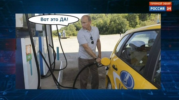 Почему не будет снижения цены на бензин
