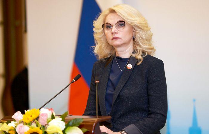 Голикова пообещала накормить россиян после 2021 года
