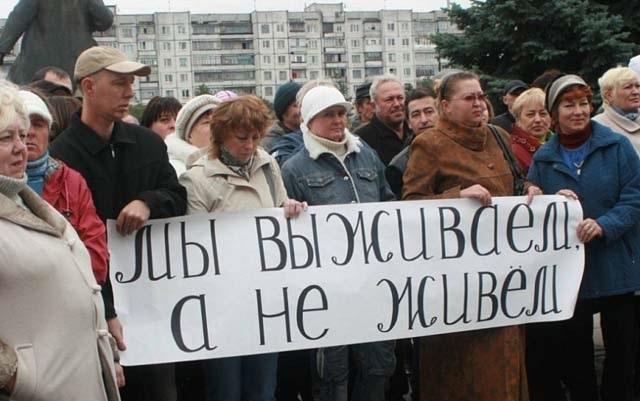Честно о бедности.Как 22 миллиона россиян живут в нищете