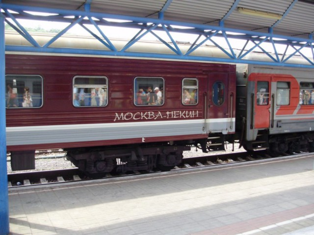 Москва — Пекин.Наш друг - Китай