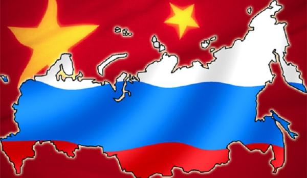 Россия - Родина временного пребывания