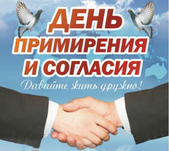 О примирении по-русски: стенка на стенку, до последнего патрона