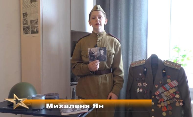 Михаленя Ян. Уголок памяти моего прадеда