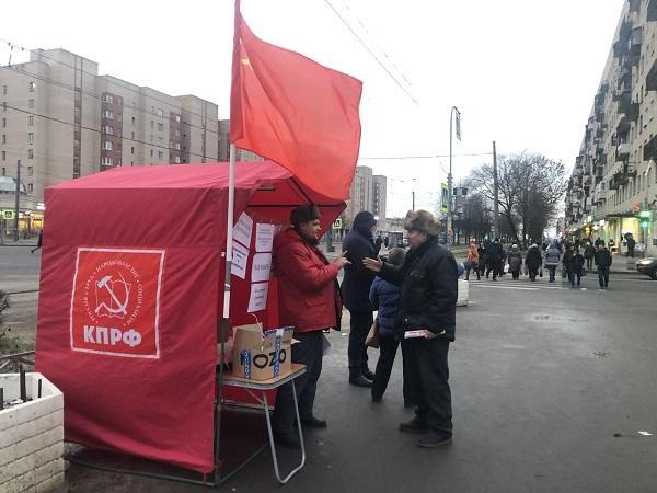 Коммунисты хотят тоже поправить Конституцию – не без тайного умысла