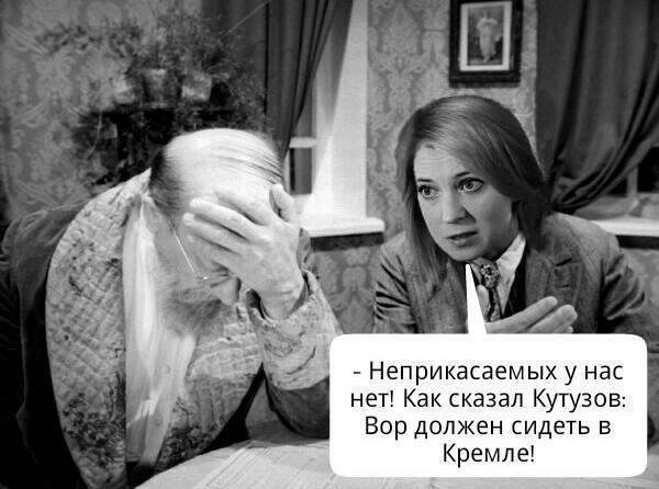 Материнские схватки депутата Госдумы Поклонской