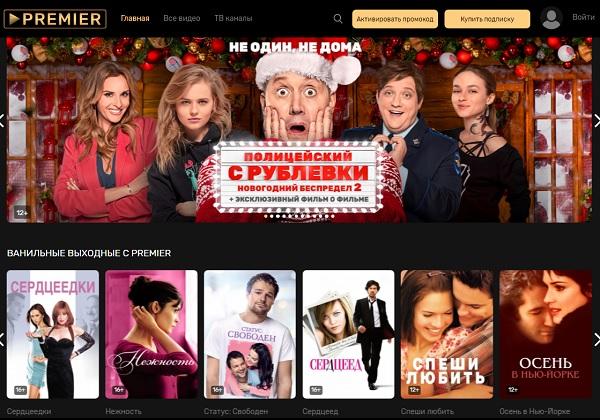 Обзор развлекательного канала Premier