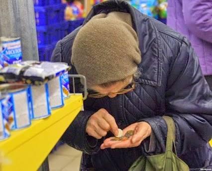 Как прожить на пенсию в 6 тысяч рублей