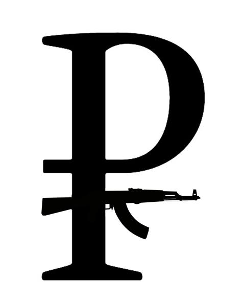 017.рубль
