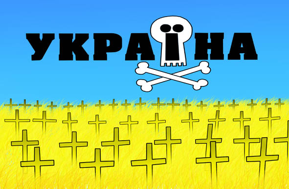 323.украина