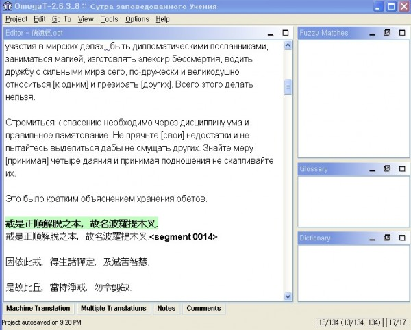 omegaT translation ch-ru
