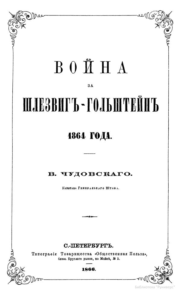 1864_mono1
