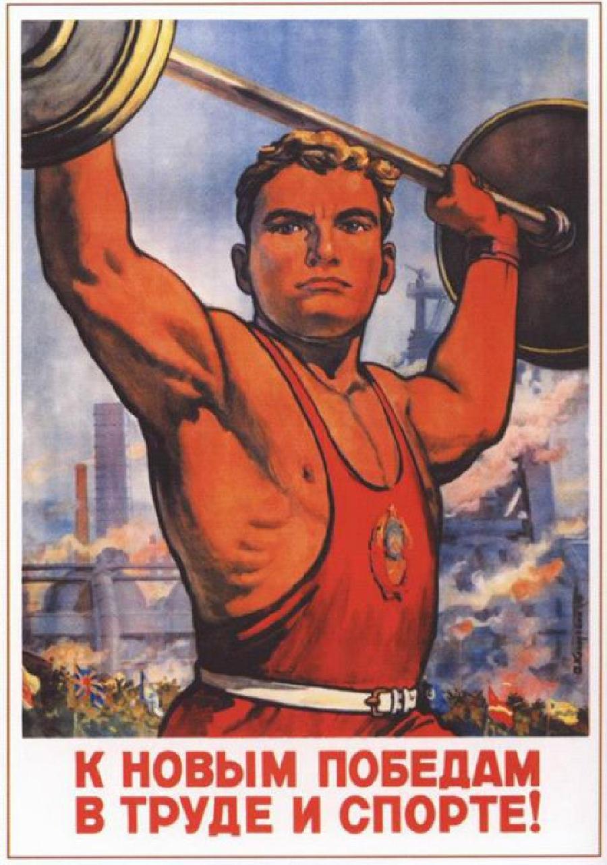 1387182084_kino-ussr.ru-sportivnye-plakati1