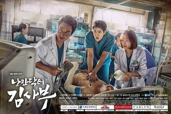 Romantic_Doctor,_Teacher_Kim-p1