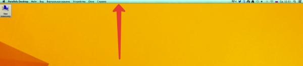 2014-08-13 12-31-01 Windows 8