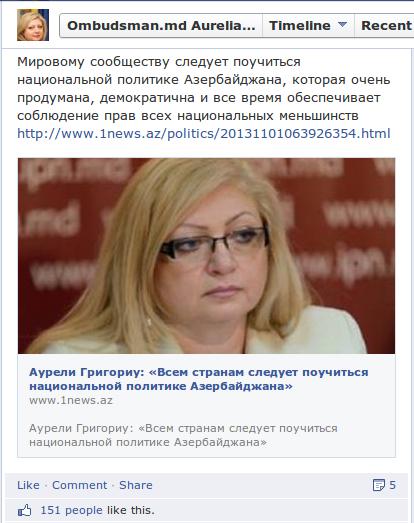 12  Ombudsman.md Aurelia Grigoriu