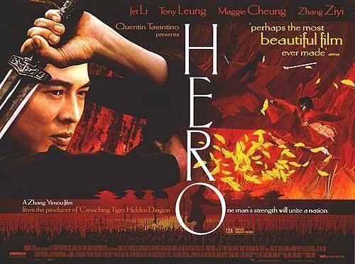 hero_ver2