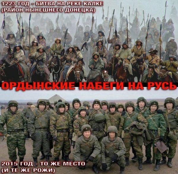 Так тримати, козаче! У росіян досі істерика, - міністр Жданов подякував Хачеріді за патріотичний вчинок - Цензор.НЕТ 6775