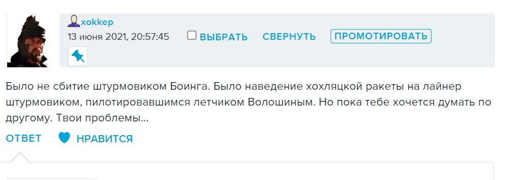 Идиоты на Руси не перевелись, они просто очень хорошо маскируются.