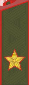 18_general-2013