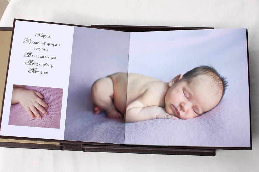 Открытка с днем рождения сына миша этом