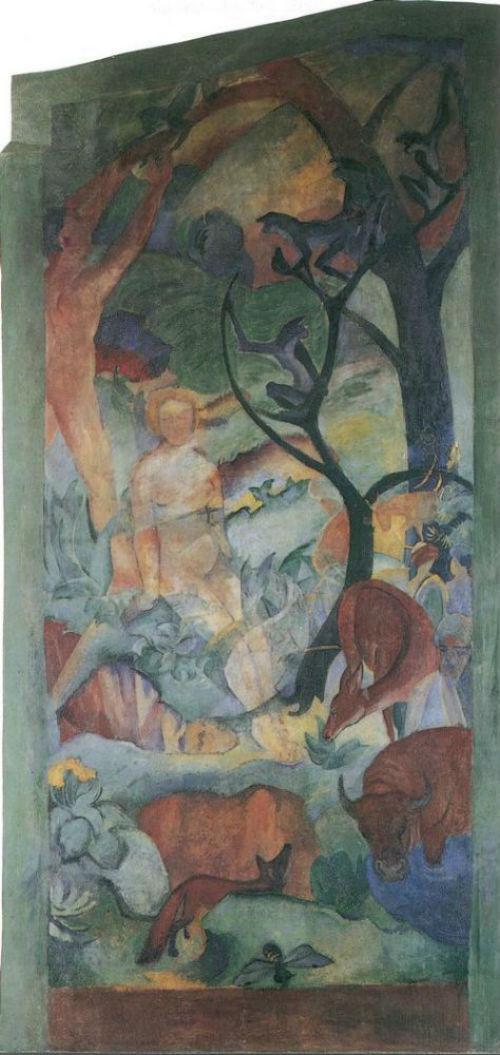 19-Франц Марк и август Маке - фреска Рай.jpg