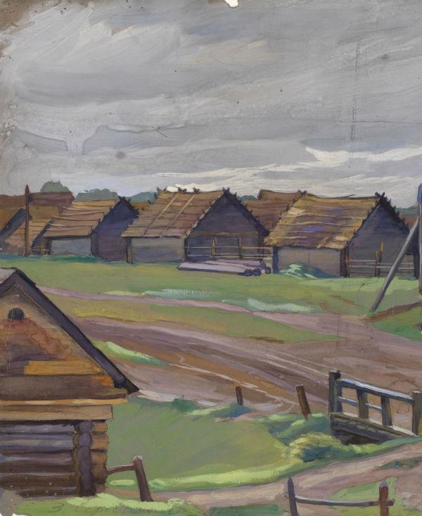 1-Нескучное - Осенний пейзаж - 1912.jpg