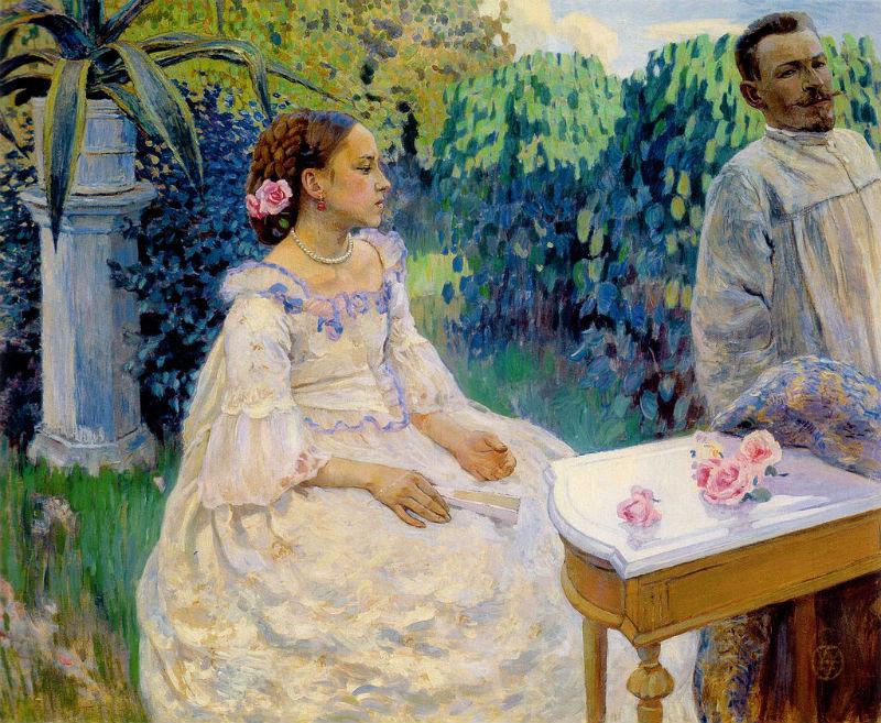 2-Автопортрет с сестрой - 1898 - Государственный Русский музей - Санкт-Петербург.jpg