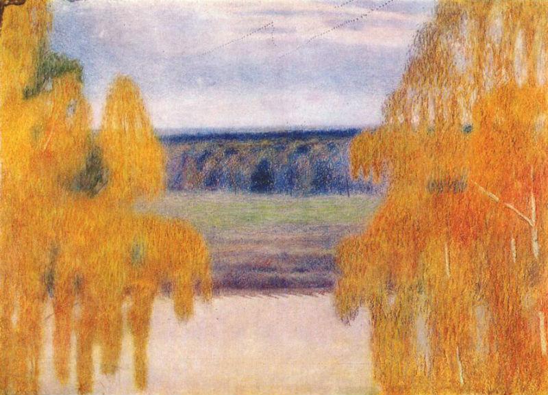 Осенняя песнь.jpg