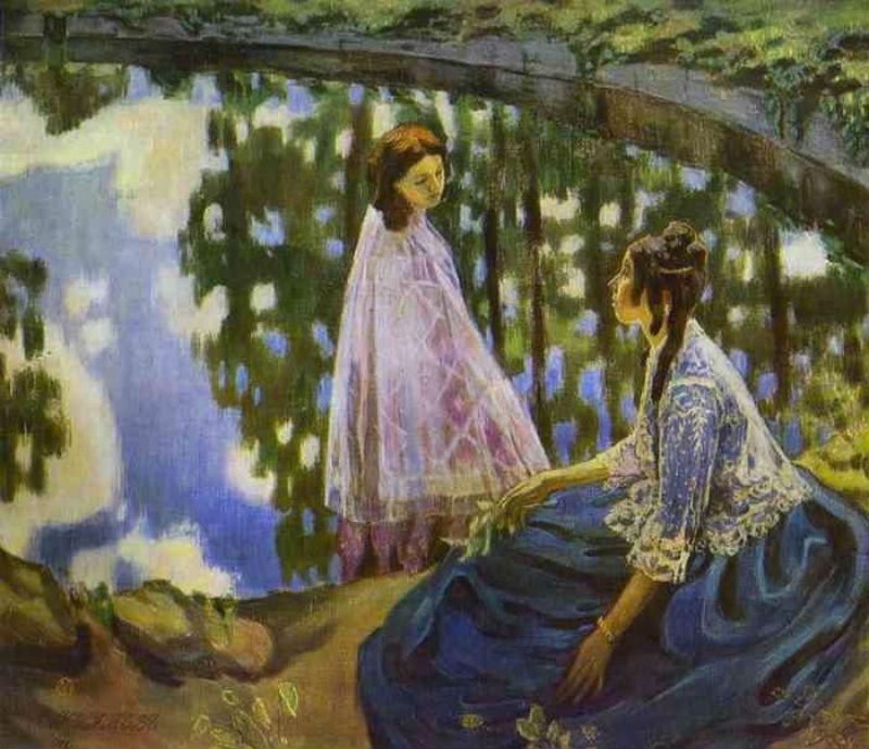 Водоём - 1902 - Государственная Третьяковская галерея - Москва.JPG