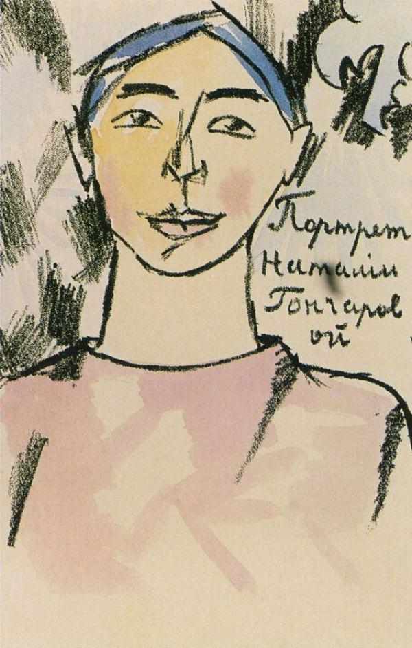 27-Михаил Ларионов - Портрет Натальи Гончаровой - 1912.jpg