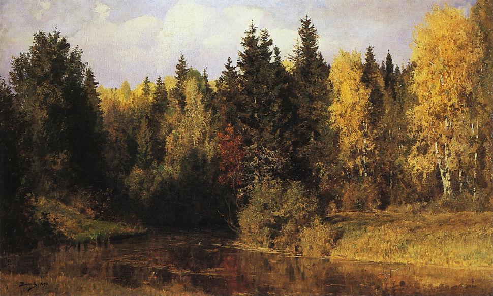2-Василий Дмитриевич Поленов - Осень в Абрамцеве - 1890.jpg