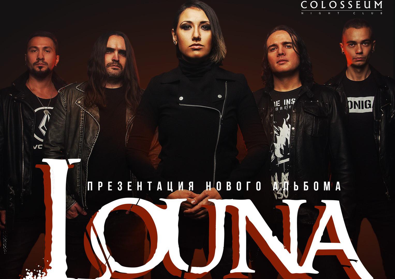 Louna-1.jpg