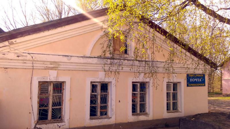 Бывший Винный завод усадьбы Митино. А ныне Почтовое отделение и прокат игрового инвентаря.