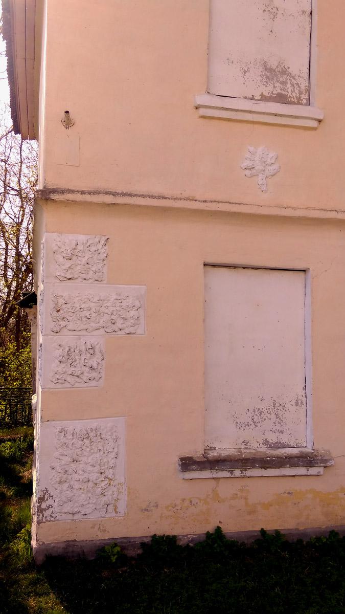 Лепнина на стенах