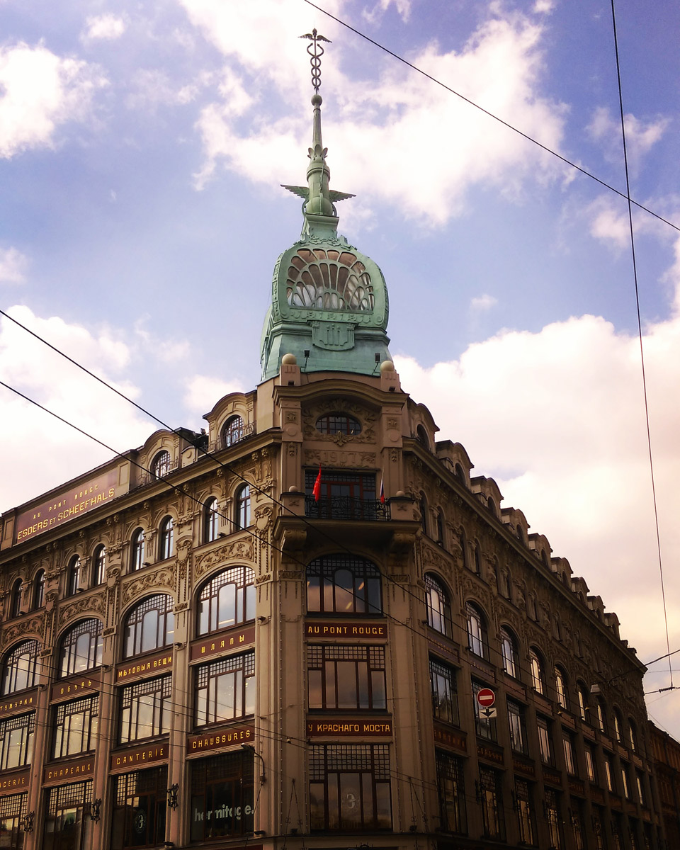 Торговый дом «С. Эсдерс и К. Схейфальс» - Швейная фабрика им. В. Володарского