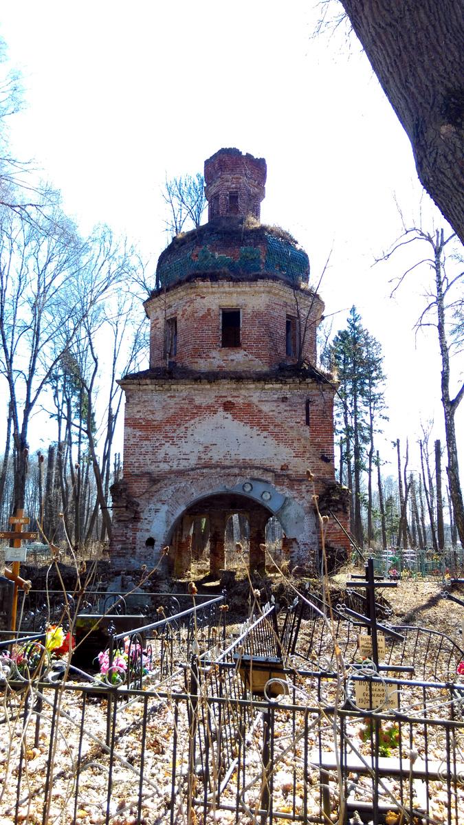 Церковь типа восьмерик на четверике, выстроенная на средства князя А. П. Прозоровского в 1684-1686 гг. В трапезной, которая не сохранилась, помещался Варваринский придел.