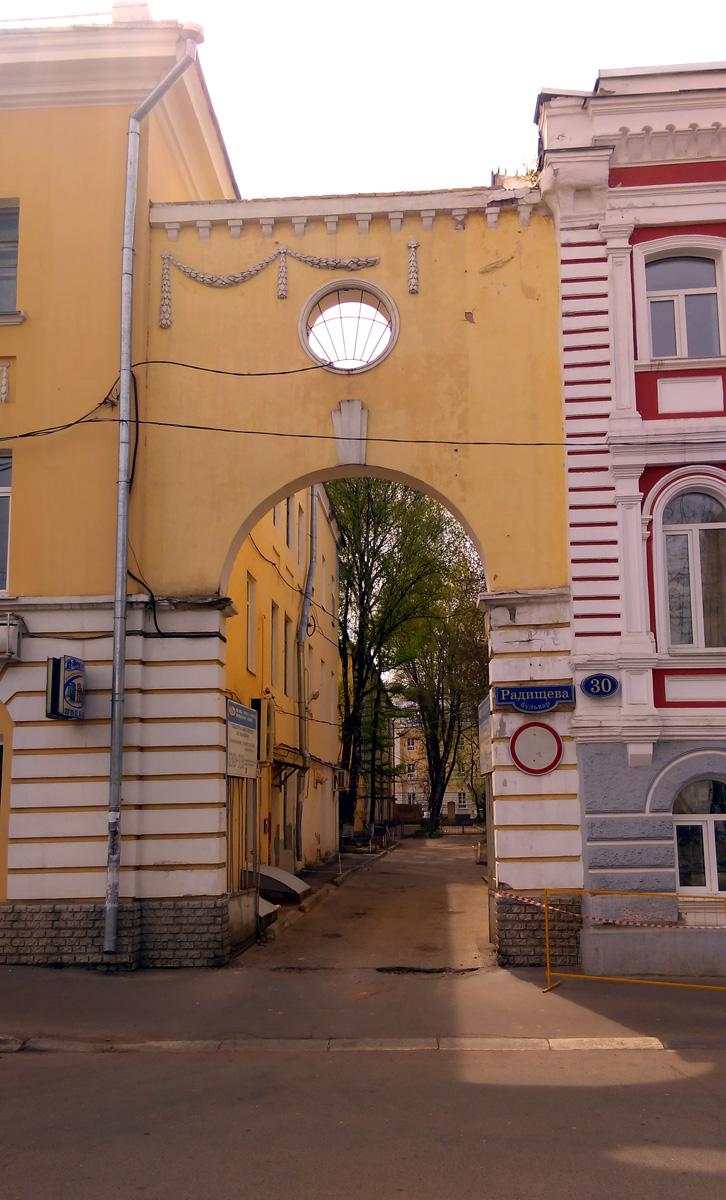 Арка между домами, рядом с памятником Кругу...