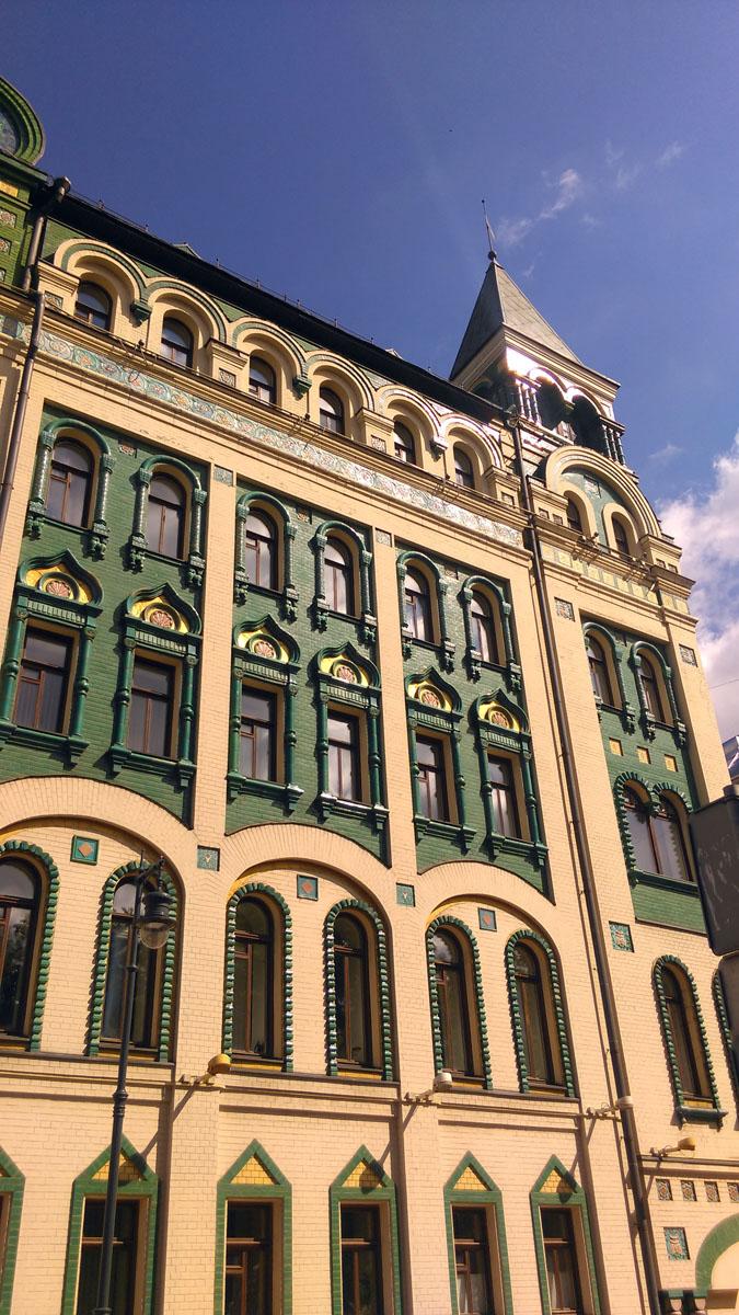 Доходный дом М. Н. Миансаровой (Дом с изразцами).