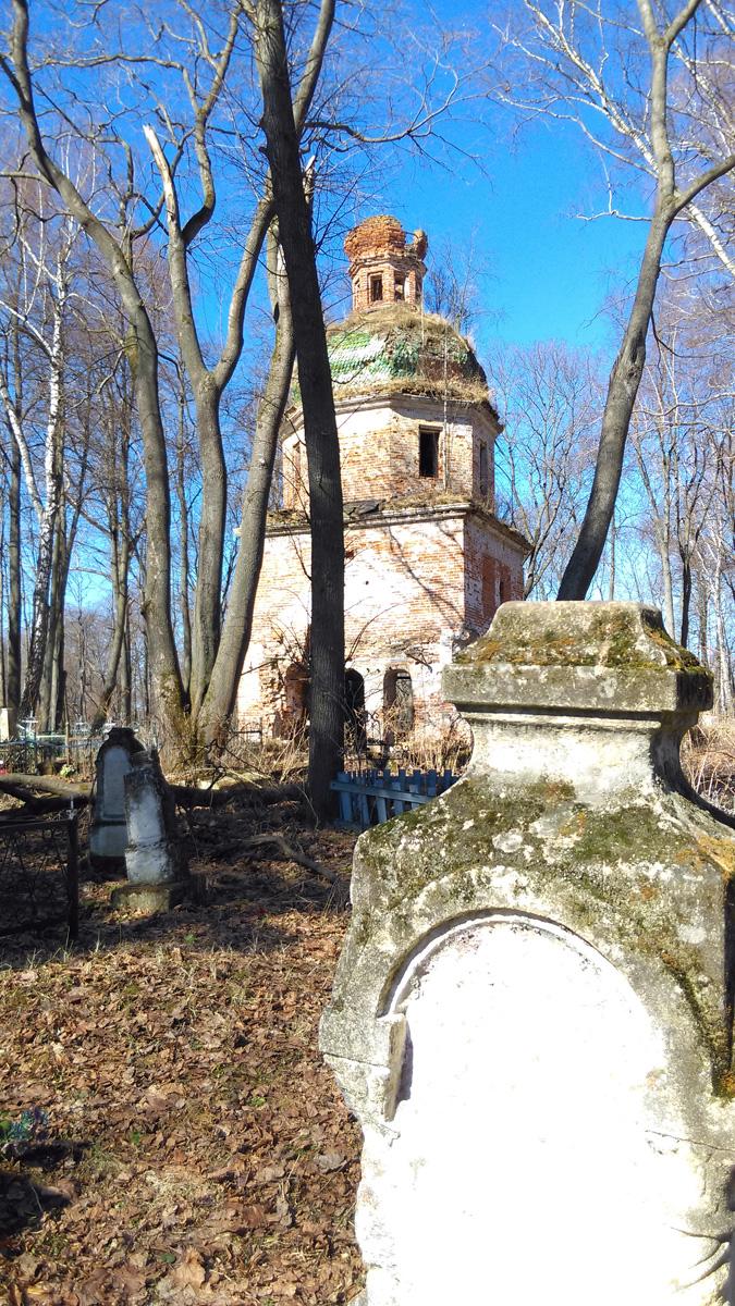 Церковь окружена старинными и современными захоронениями.