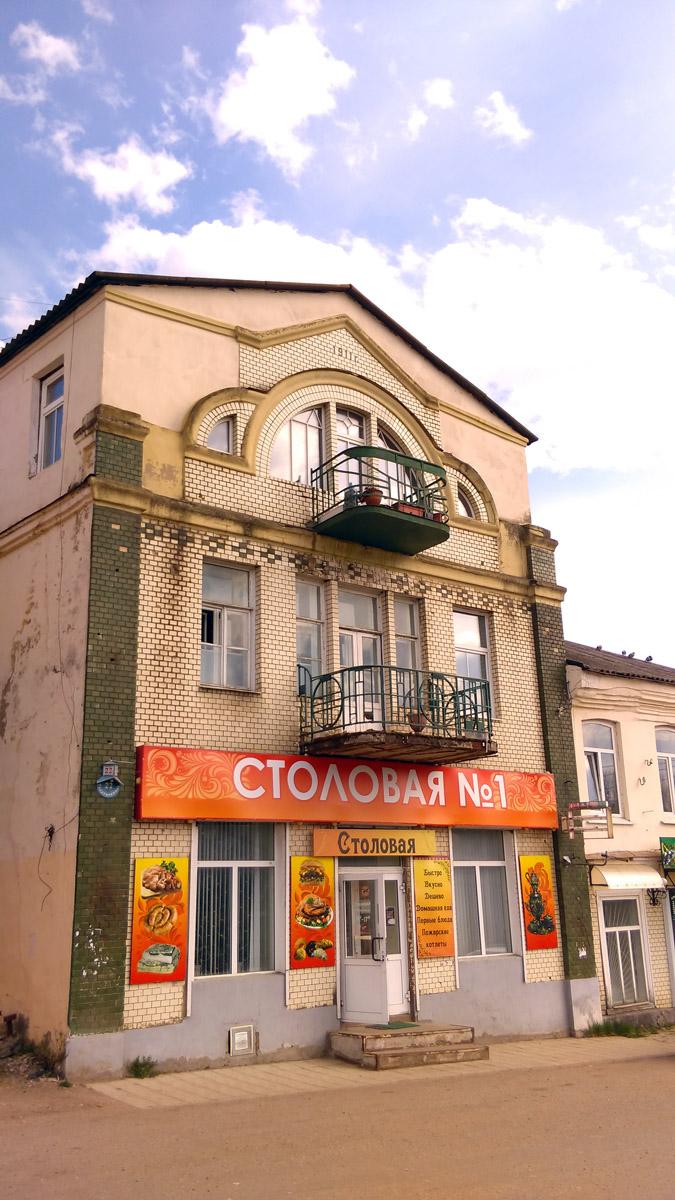 Что бы я посетил город и не нашел здание в стиле модерн, да ни в жизнь! )))