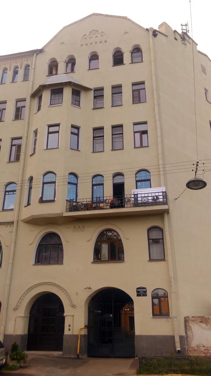 1908-1909 гг. архитектор Д. А. Крыжановский.