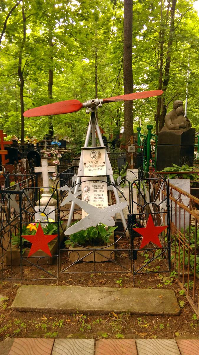 Одна из могил на Введенском кладбище